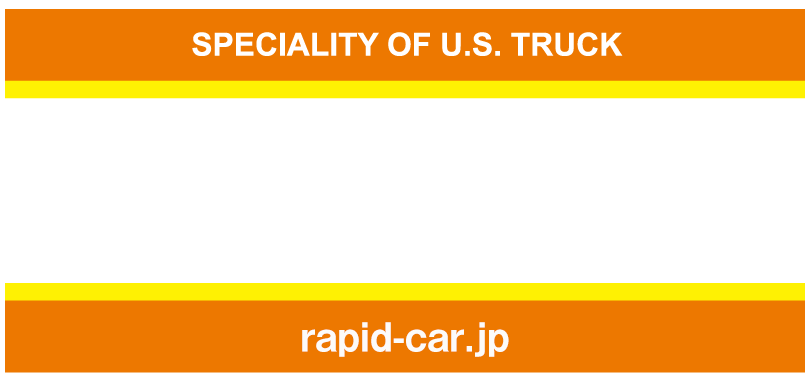 RAPID TRUCKS